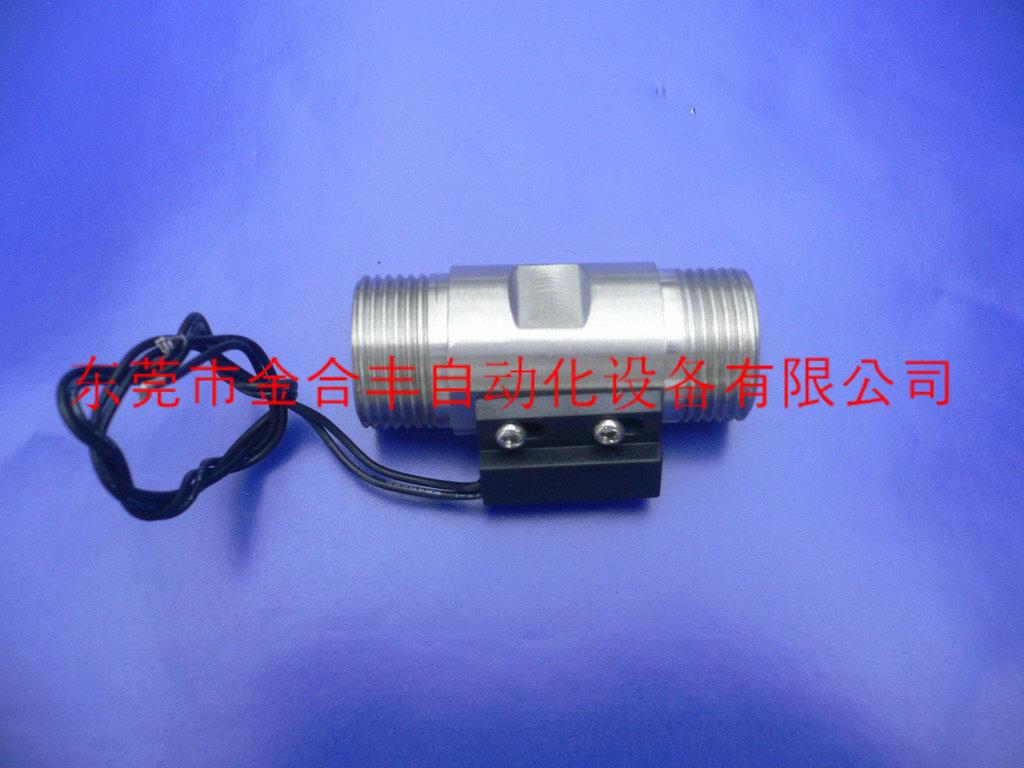 w6-sw水流检测开关,水位开关,流量传感器
